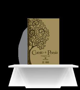 Libro Antología de Cuento y Poesía USAQUÉN 451#2